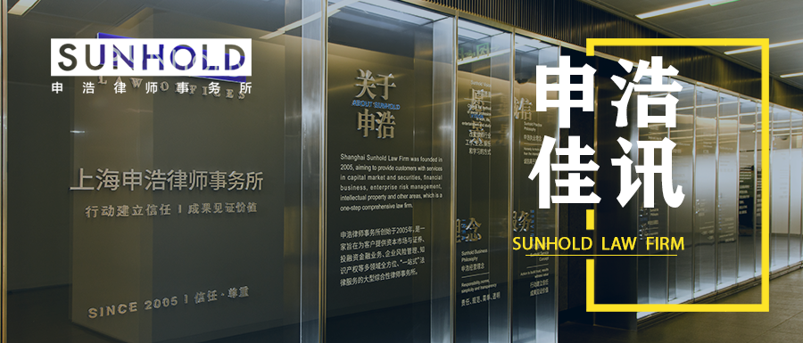 SUNHOLD helped Shanghai Yuncheng Financial Leasing Co., Ltd successfully issued the first 300 million Asset-backed Securities through shelf offering